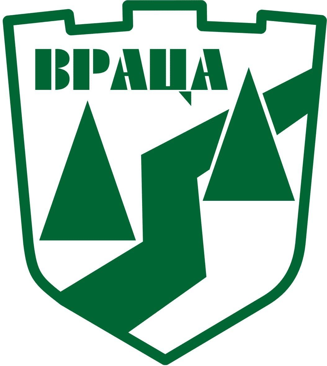 Община Враца - logo